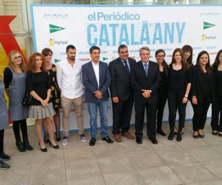 Batalla Cafésentre les firmes que van col·laborar a la gal·la i sopar del Català de l'Any, que organitzaEl Periódico.